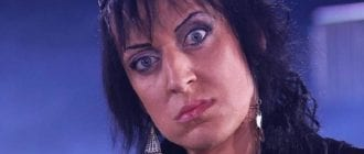 Аида Грифаль